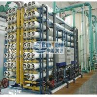 Buy cheap Papermaking industry wastewater recycling system from wholesalers