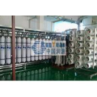 Buy cheap PCB wastewater recycling system from wholesalers