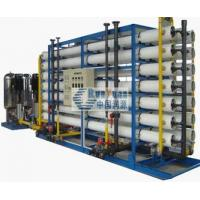 Buy cheap Coating industry wastewater recycling system from wholesalers