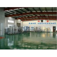 Buy cheap Printing and dyeing wastewater recycling system from wholesalers