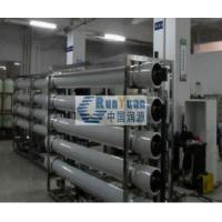 Buy cheap Wastewater with Cr 6+ recycling system from wholesalers