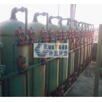 Buy cheap The upgrade of wastewater with Cr 6+ recycling system from wholesalers