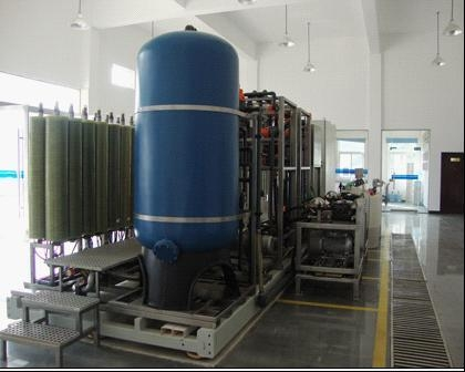 Quality Landfill leachate treatment system wholesale
