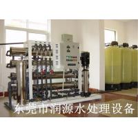 Buy cheap ultrapure water treatment system from wholesalers