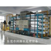 Buy cheap EDI ultrapure water treatment system from wholesalers