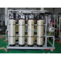 Cheap Wastewater treatment 12 for sale