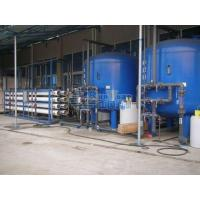 Cheap Wastewater treatment 13 for sale
