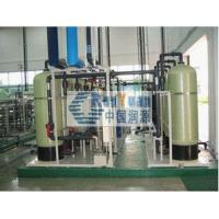 Buy cheap Electroplating wastewater recycling system from wholesalers