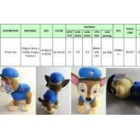 Buy cheap Plush toy from wholesalers