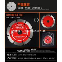 China Diamond Saw Blade --- Special for Stone on sale