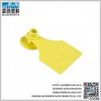 Cheap Chinese high quality animals qr codes cattle ear tag for sale