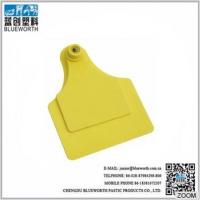 Cheap Chinese high quality big size two pieces TPU horse ear tag for sale