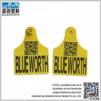 Cheap Chinese high quality engraving barcode raid tag for sale