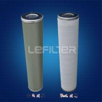 Cheap replacement Pall CS604LGDH13 Liquid/Gas Coalescer filter ele for sale