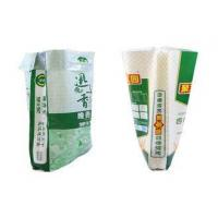 Cheap Biodegradable 25kg Rice Bag , Single Folded Empty Rice Bags Offset Printing for sale