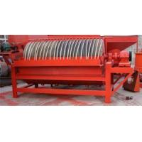 Buy cheap Magnetic Separator Filter Seperation Equipment from wholesalers