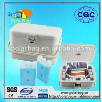 Cheap PU CFC Free Blood Cold Chain Box For Blood Sample Transportion And Carriers for sale