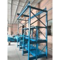 Buy cheap Injection Mold Storage Racks - Die Roll Out Racks from wholesalers