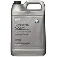 China Bmw 82141467704 Grey Antifreeze Coolant  1 Gallon (Auto Accessory) 2549 on sale