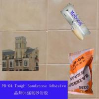 Cheap PB-04 Tough Sandstone Adhesive for sale