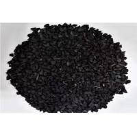 China Black EPDM rubber granule infill on sale