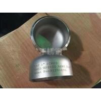 Buy cheap Stainless Steel ASTM A403 WP321/WP347/WP316Ti/WP310S Butt-Welding Cap from wholesalers