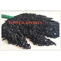 China black EPDM rubber granule for plastic runway on sale