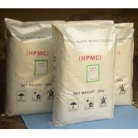 HPMC(Hydroxypropyl Methyl Cellulose )