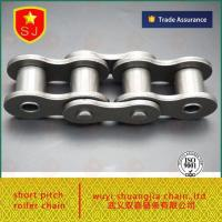 Buy cheap China Hot Sale Industrial Carbon Steel Transmission Roller Chain 40A 200-1R 2R 3R from wholesalers