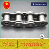 Buy cheap Driving Chain Customized Promotional B Series Drive Roller Chain 40B-1R 2R 3R from wholesalers