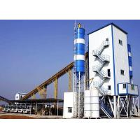 Cheap Common Commercial Concrete Mixing Station for sale
