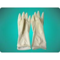 Cheap Surgical Examination Gloves wholesale