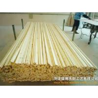 Buy cheap Pine wood finger jointed strips from wholesalers