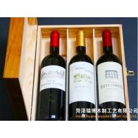 Buy cheap 3 bottle wooden wine packing box from wholesalers