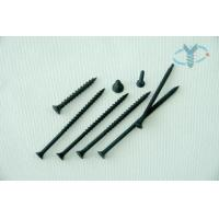 China Self Drilling Drywall Screw on sale