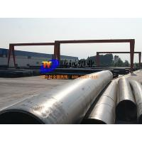 Buy cheap PE pipes from wholesalers