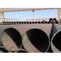 Cheap Large diameter seamless steel pipe for sale