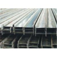 Section Steel H beam H beam