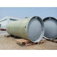 Cheap Honest Integrated Pump Station for sale
