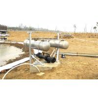 Cheap Submersible plug flow aerator for sale