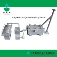 Cheap Integrated biological (filtering) deodorizing device for sale