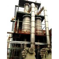 Cheap Adiabatic Fractional Distillating Demineralizer (ADD) for sale