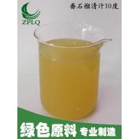 Cheap Fermented fruitveg juice Product Name:Clear guava juice for sale