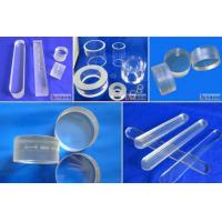 Buy cheap High-pressure resistant glass from wholesalers