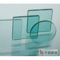 Buy cheap Insolated Glass from wholesalers