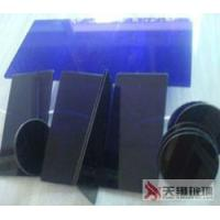 Buy cheap Cobalt blue glass from wholesalers