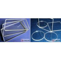 Buy cheap Oven glass from wholesalers