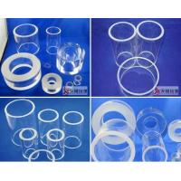 Buy cheap English High-temperature resistant glass tube from wholesalers