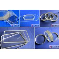 Buy cheap High-temperature resistant glass from wholesalers