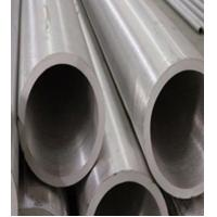 Cheap 2205 duplex stainless steel pipe wholesale